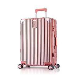 Cartelo luggage trolley casters men and women 20-inch 24-inch suitcase board chassis lockbox
