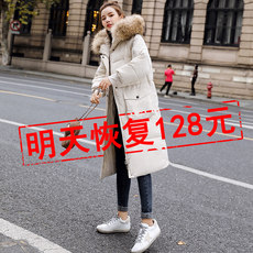Down and cotton-padded clothes women's new 2019 padded winter coat ins knee-length cotton-padded jacket Korean version loose medium long cotton-padded clothes