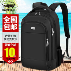 Backpack Men's Backpack Large Capacity Korean Computer Fashion Trend High School Junior High School Student Bag Female College Student