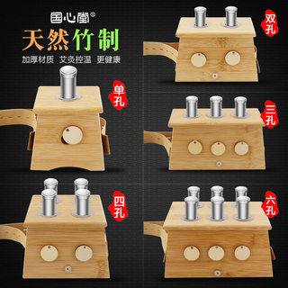 Moxibustion box wooden universal body portable moxibustion home back special moxa box back abdomen palace cold moxa stick smoked box