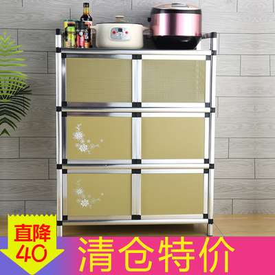 Stainless steel cupboard kitchen cabinet storage cabinet aluminum alloy household storage cabinet multifunctional economy