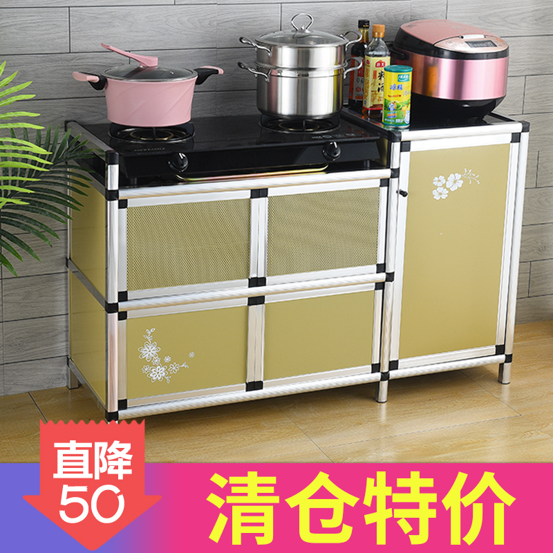 Usd 190 36 Kitchen Cabinet Aluminum Alloy Gas Stove Cabinet Simple Assembly Locker Cabinet Multi Functional Storage Cabinet Economy Wholesale From China Online Shopping Buy Asian Products Online From The Best Shoping