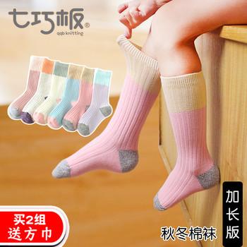 Носки, гольфы, колготки,  Китайская головоломкаname девочки ребенок носки осенью и зимой чистый хлопок, носки хлопок трубка весна принцесса ребенок утолщённый секретаря трубка, цена 476 руб