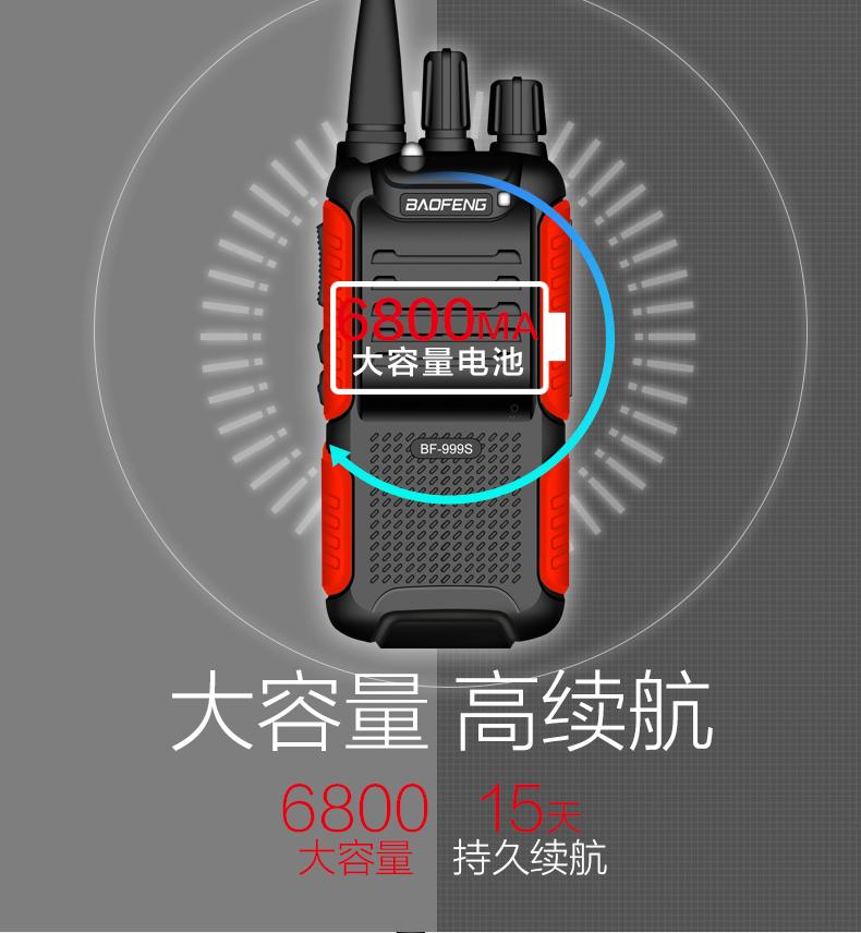 【獨家新品】寶峰對講機民用50公里大功率手持戶外機鋒對講器迷你小型手台一對