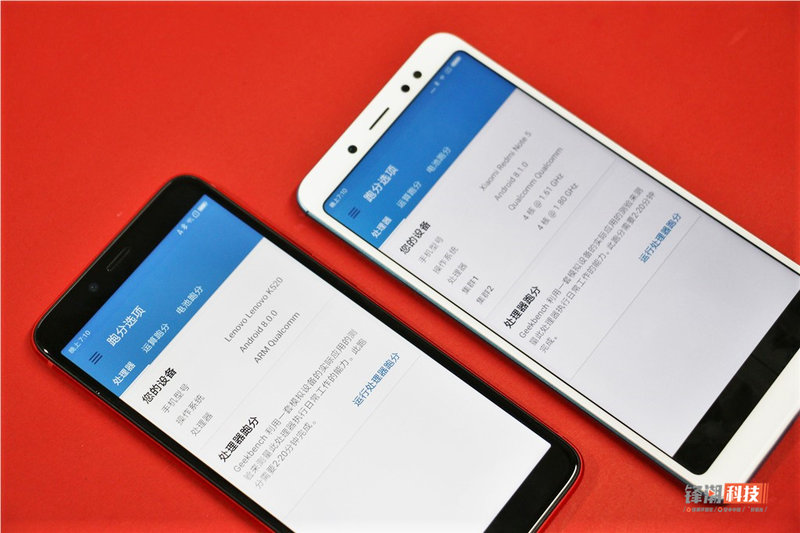 999元起!首款區塊鏈手機聯想S5評測