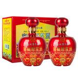 【怀露】贵州茅台窖藏原浆酒浓香型2瓶礼盒装 券后59元包邮 0点开始