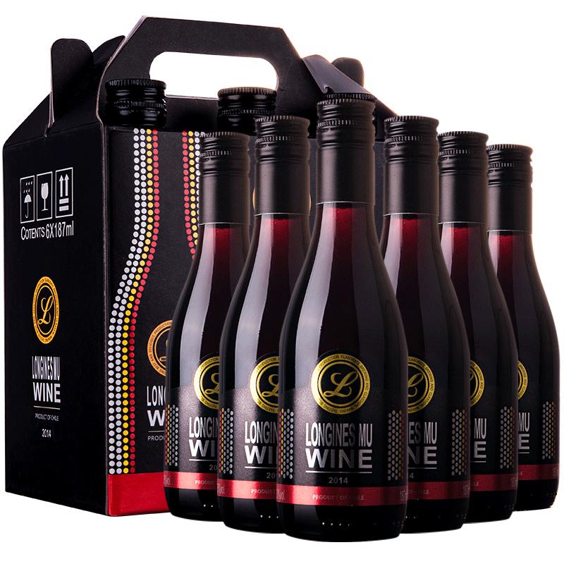 智利原装进口浪琴慕莎迷你小瓶酒干红葡萄酒187mL6瓶礼品盒酒整箱_领取20元天猫超市优惠券