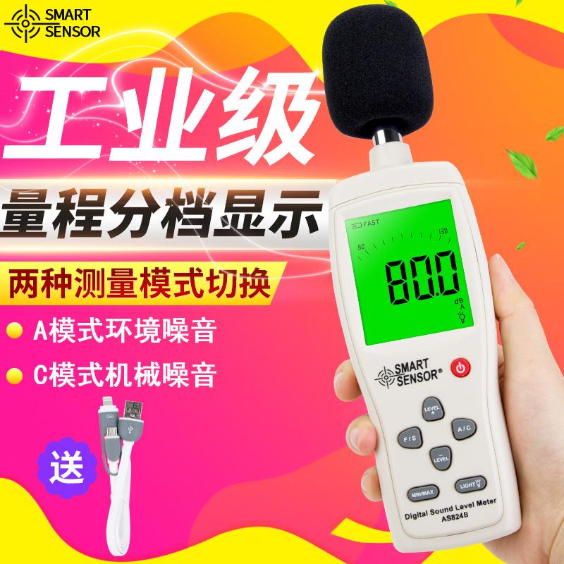 Надеяться частица для женского имени филиал моллюск инструмент шум звук тест инструмент домой шум звук считать шум звук тест считать высокой точности специальность звук уровень считать