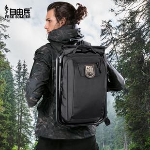 Бесплатно солдаты на открытом воздухе рюкзак стул путешествие из разница многофункциональный наряд нагрузка портативный большой потенциал складные рюкзак пакет