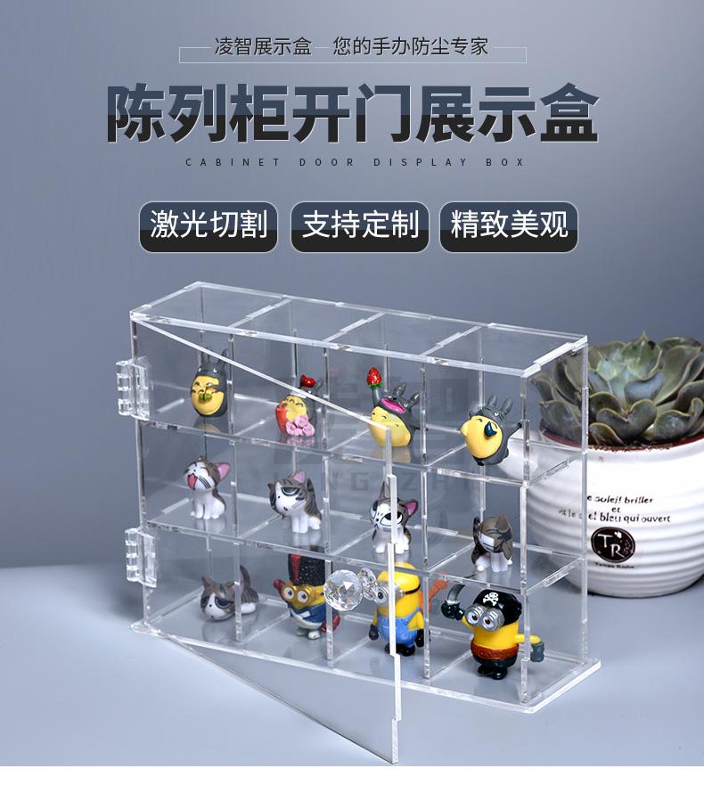 压克力展示盒透明防尘盒模型泡泡玛特盲盒收纳盒陈列盒架详细照片