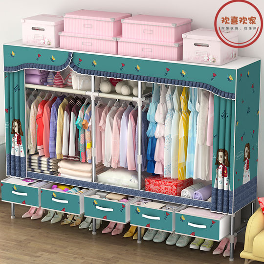 Wardrobe simple cloth wardrobe all steel cloth cabinet cloth thick steel pipe bold steel frame drawer home dormitory storage wardrobe