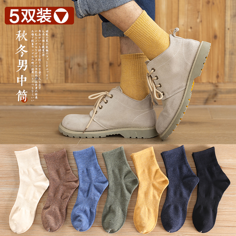 Socks men's mid-stock pure cotton autumn winter day line retro moisture-sucking anti-odor four seasons black men's sports stockings