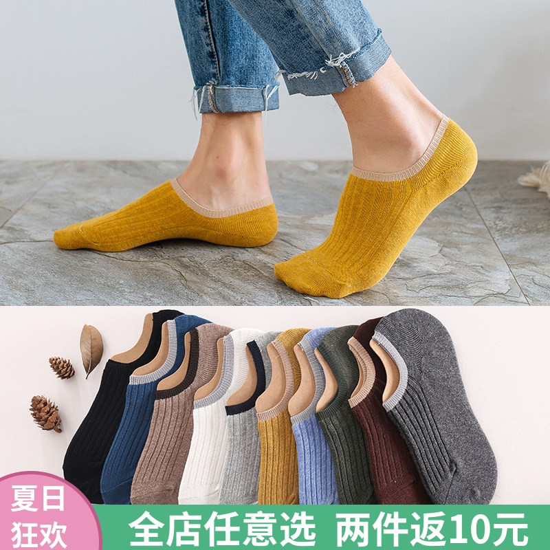 Boat socks men's pure cotton spring and summer low help short barrel silicone non-slip anti-odor sucking sweat thin shallow invisible socks men's socks