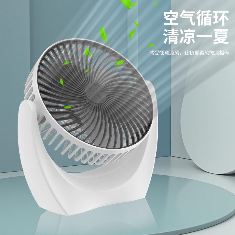 超静音台式办公室桌面USB小风扇大风力学生宿舍床上便携式迷你