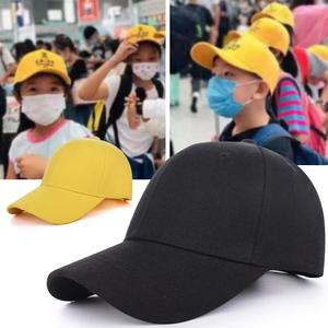 帽子定制刺绣logo印字鸭舌帽