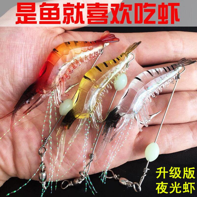 路亚饵套装假饵仿生夜光假饵专钓鲈鱼翘嘴黑鱼鲶鱼饵拟饵淡水饵