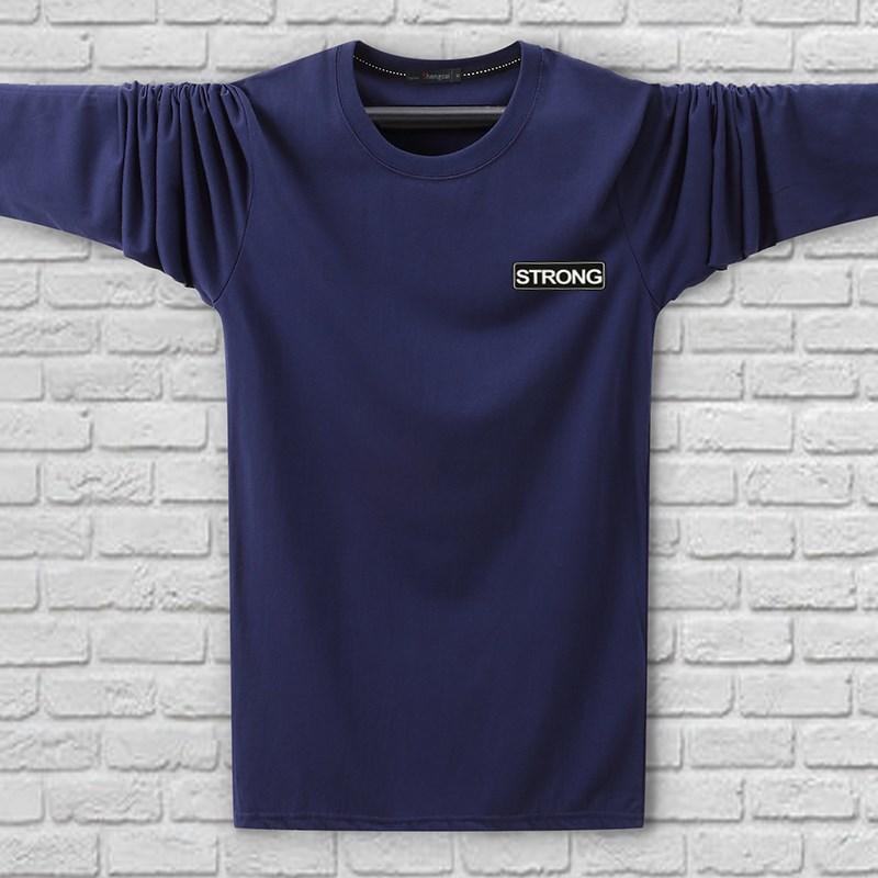 Nam dài tay T-Shirt cộng với phân bón XL lỏng bông vòng cổ màu rắn mùa thu quần áo top mặc bên trong mặc đáy áo áo thun nam trơn