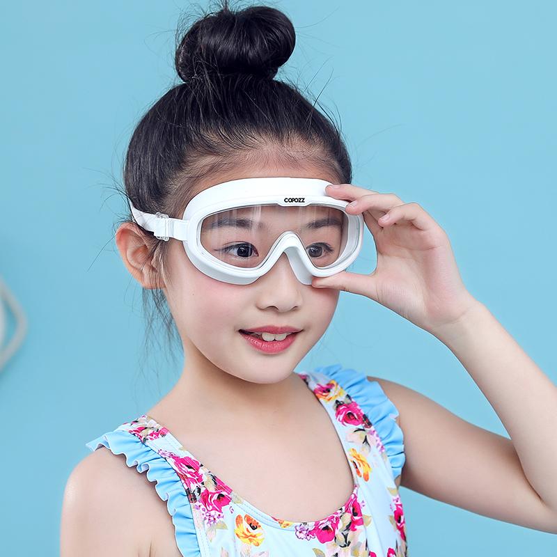COPOZZ高清儿童眼镜泳镜大框舒适防水防雾男童潜水女童游泳镜装备