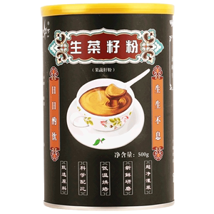 【买5送1 】黄丐牌生菜籽粉500g