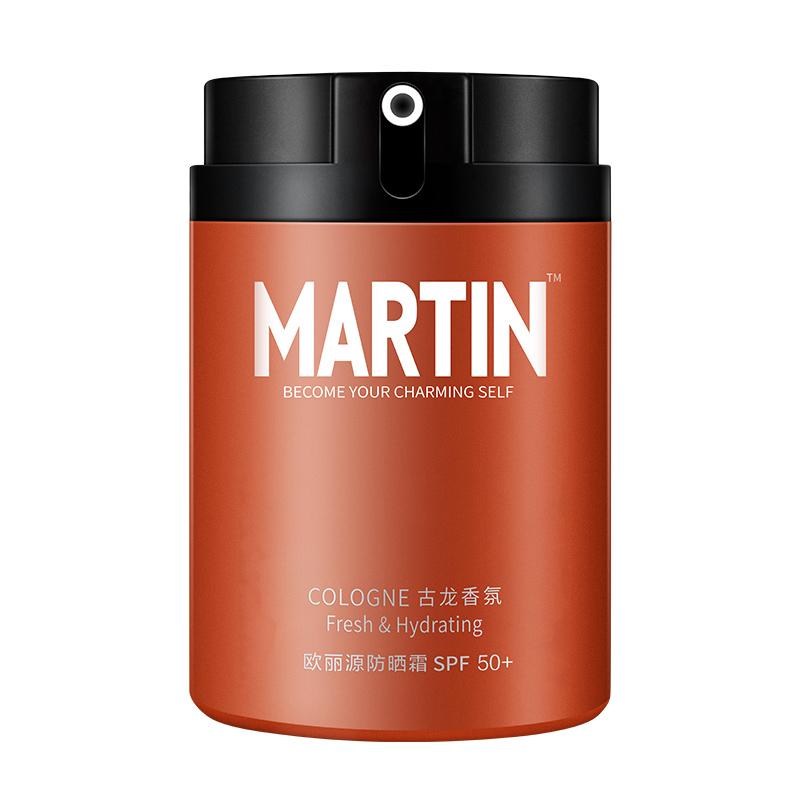 马丁防晒霜SPF50+防紫外线嫩白霜