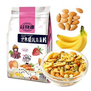 [photo 2 960g] grains, fruits, nuts, wheat slices, Yan.