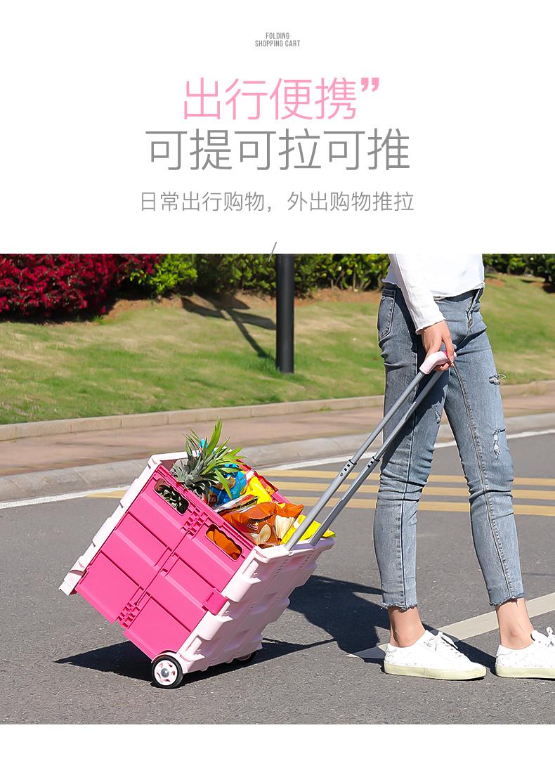 网红小推车超市购物买菜神器可携式摺迭小拉车取快递拉货详细照片