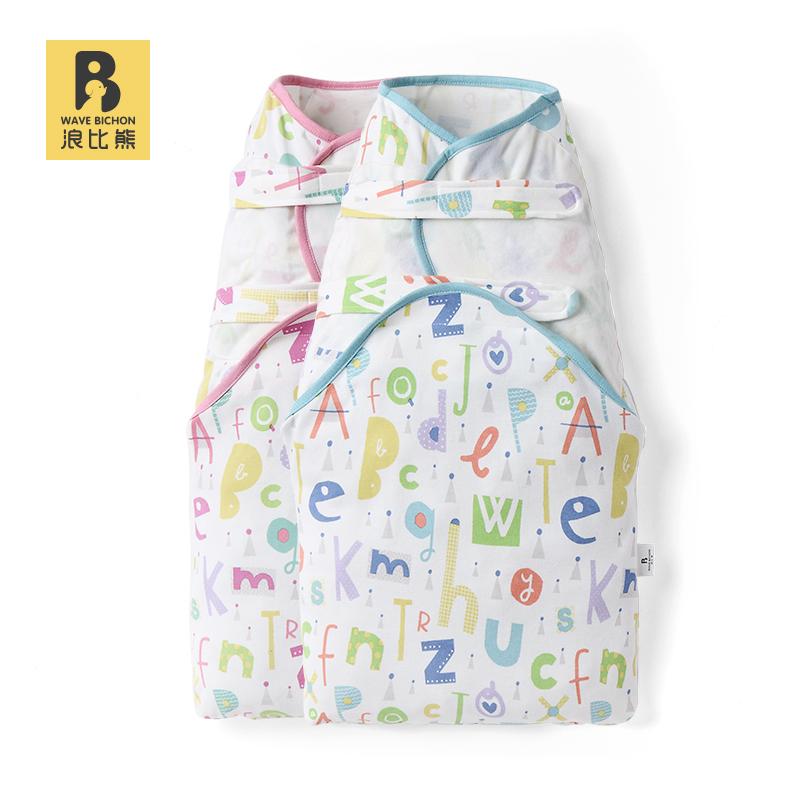 浪比熊新生儿防惊跳睡袋襁褓包巾被包裹睡袋婴儿0-3-6个月春秋季