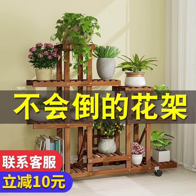 放花盆的花架子客厅置物架家用简约现代经济型绿萝木制室内多层