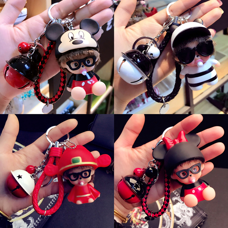 Korean cartoon key fob simple cute men's female romantic couple creative car key pendant ring chain.