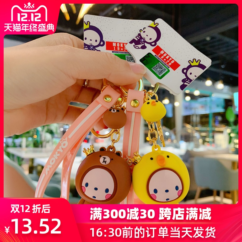 Genuine cartoon cute crown monkey key chain creative men and women dijiao panda couple bag key ring pendant