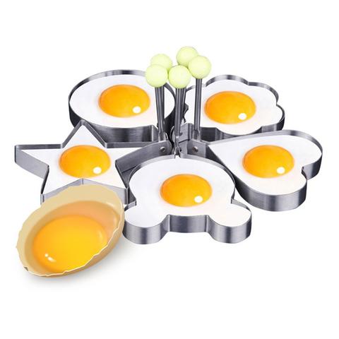 煎蛋模型 模具套装 煎蛋器5件套