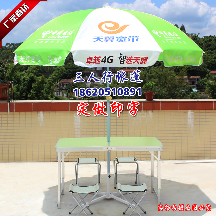 Custom Made China Telecom Advertising Sun Umbrella With Folding Tables And Chairs Outdoor Stall Activities Umbrellas