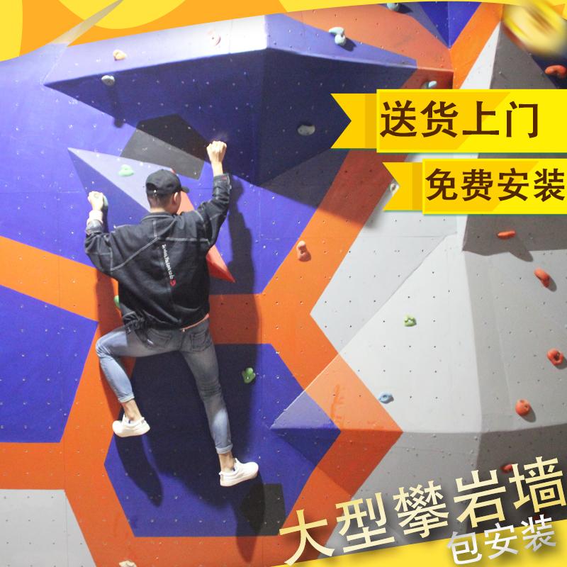 Детская игровая площадка A climb