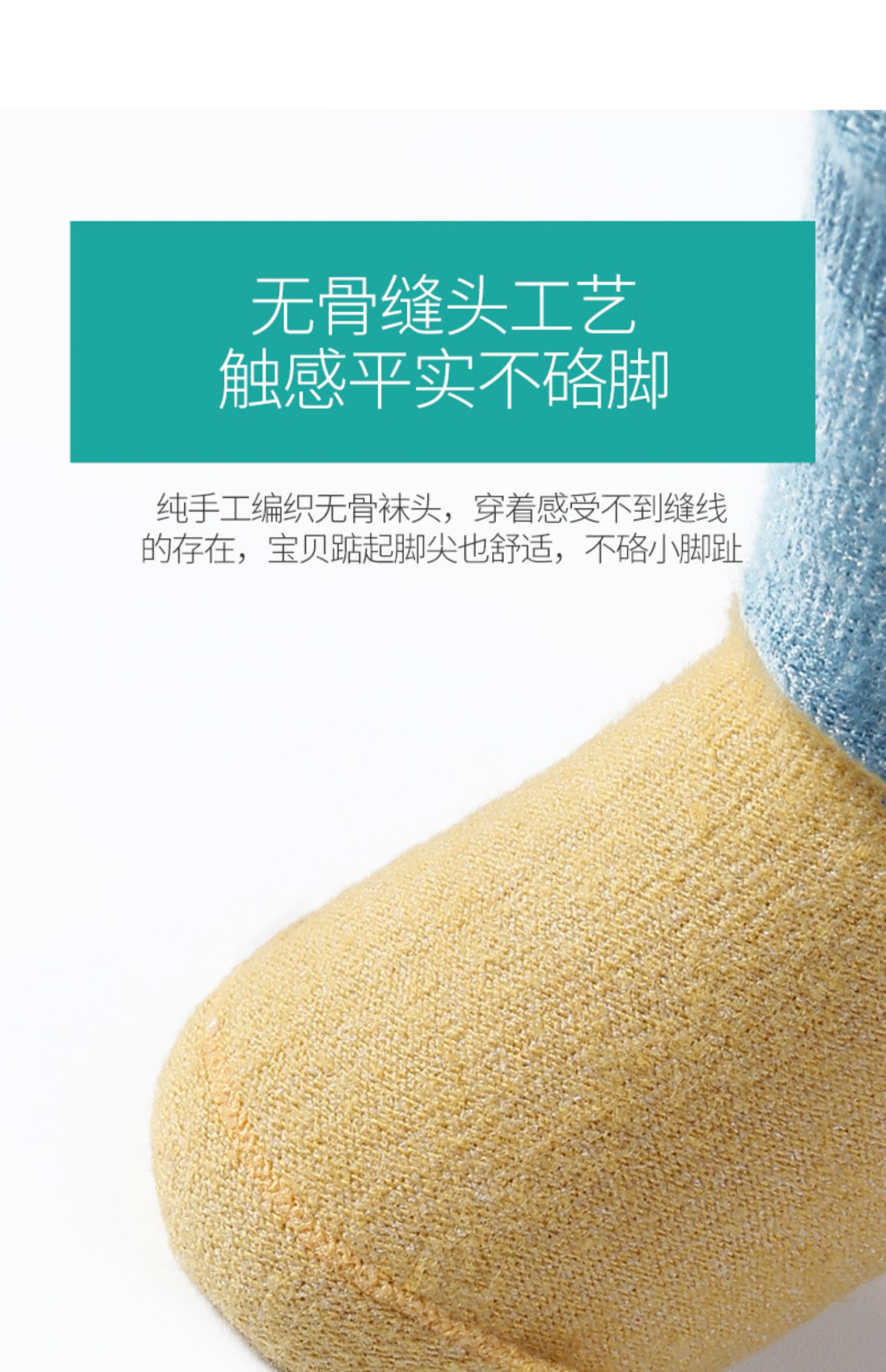 婴儿袜子纯棉春秋0-3个月6宝宝地板袜松口透气新生儿船袜春夏薄款商品详情图