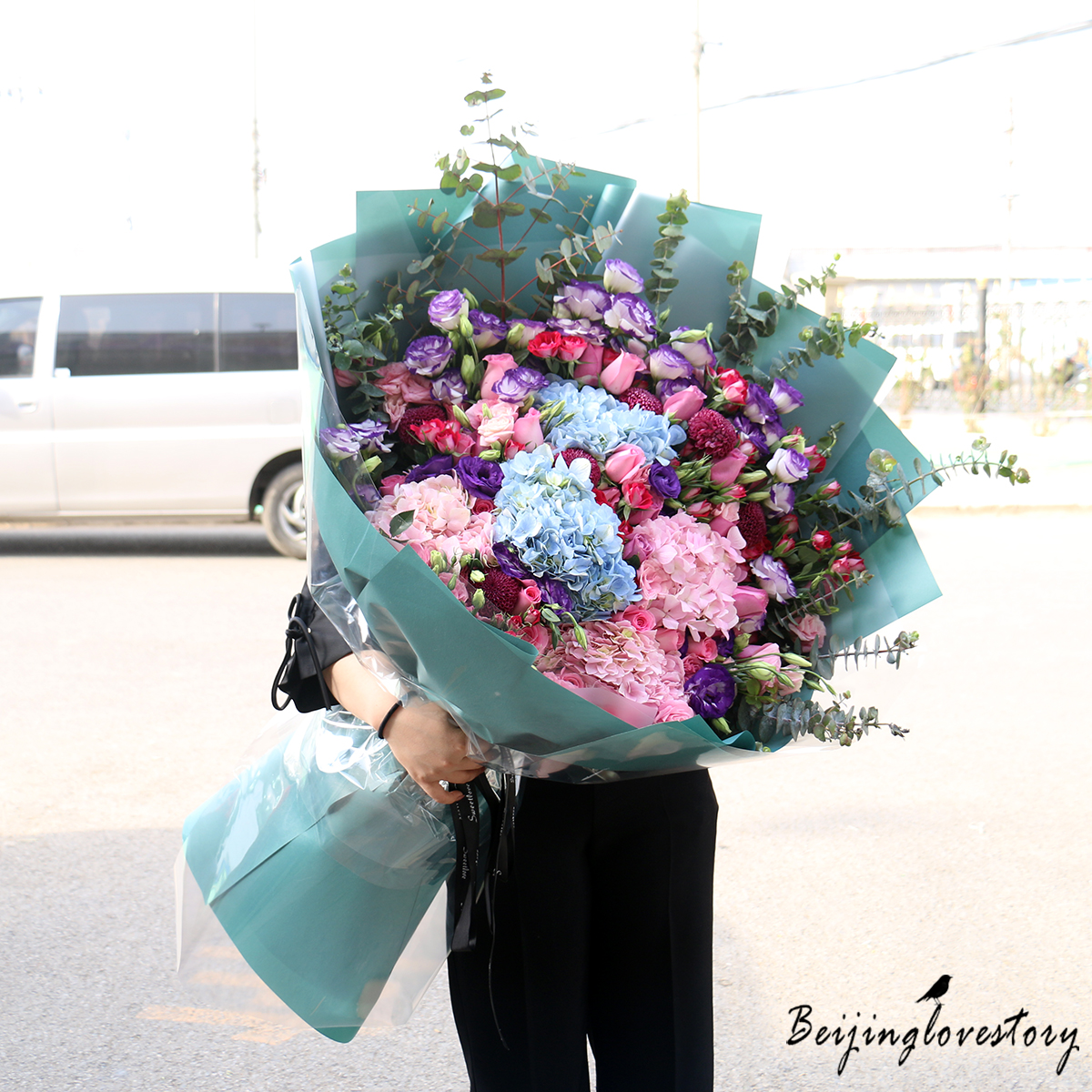 Usd 51661 beijing birthday flower delivery with the city teacher big bouquet candy bubble big bouquet white hydrangea big bouquet pink big bouquet sunflower big bouquet hydrangeaflower of the town shop izmirmasajfo