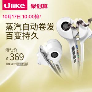 韩国Ulike喷雾自动卷发器不伤发懒人陶瓷电卷发棒大卷烫发器卷发