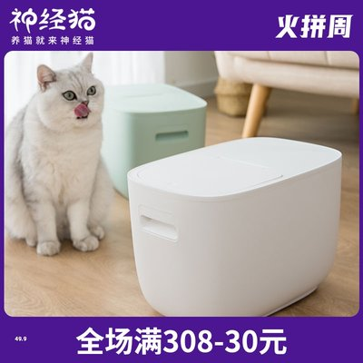 Pet storage bucket cat food bucket dog grain sealing bucket large capacity moisture-proof storage can cat storage box pet supplies