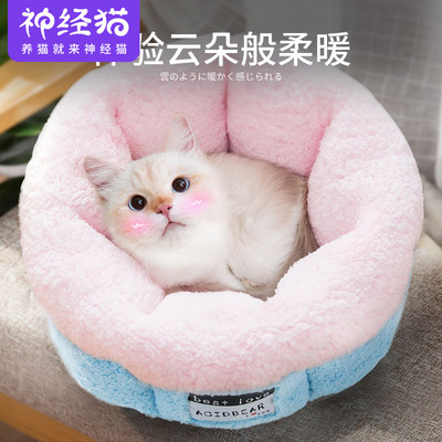 Cat litter four seasons universal net red closed sleeping bag cat cat house bed winter warm sleeping pad kennel pet supplies