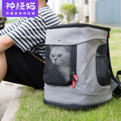Pet backpack cat out bag cat and dog cage teddy portable space capsule pet backpack dog supplies