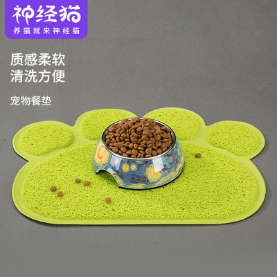 Pet Supplies Dog Bowl Mat Place Mat Rectangular Bowl Mat Waterproof Non-slip Food Spill Mat Cat Claw Silicone Mat