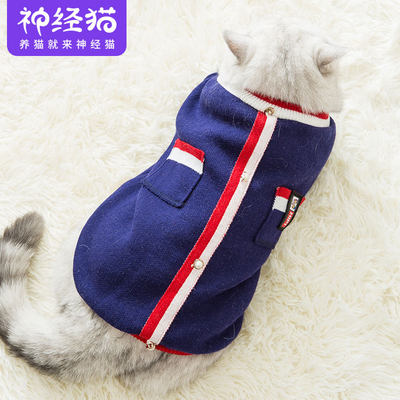 Kitty cat clothes colorful, fake sweater, autumn and winter, thick, sweater, blue cat, short, noa, pet clothes
