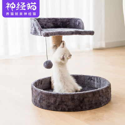 Cat scratching board litter cat climbing frame cat litter cat tree integrated cat scratching post does not drop debris and grinding claws kitten toys pet supplies