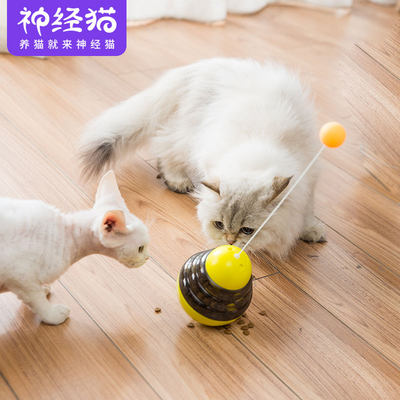 Tumbler leaking ball tease cat stick puzzle pet anti-boring artifact feeding swing ball dog cat toy pet supplies