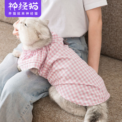 Cute baby clothes, baby cats, milk cats, cat pets, spring and autumn clothes, thin net red vests, no hair loss prevention