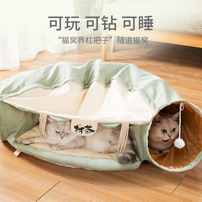 Cat tunnel cat litter four seasons universal removable and washable cat bed pipe rolling ground dragon drill hole folding net red cat supplies