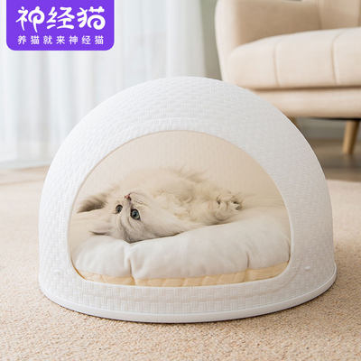 Net celebrity cat litter four seasons universal cat bed pet mat kennel winter warm closed type removable and washable cat supplies