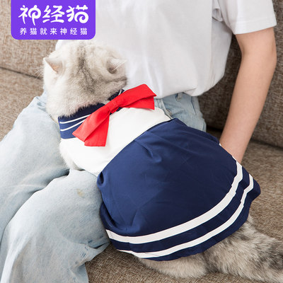 Navy dress cute net red kitten cat pet small milk cat autumn and winter clothes thin non-hair loss clothes