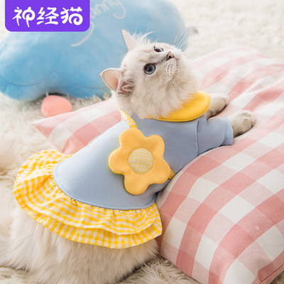 Cute princess dress cat clothes small milk cat pets no anti-lost fur dog warm autumn and winter winter new year