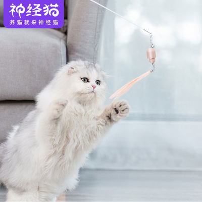 Laser funny cat cat toy bite resistant self-hey anti-boring artifact feather fighting cat stick kitten kitten pet supplies