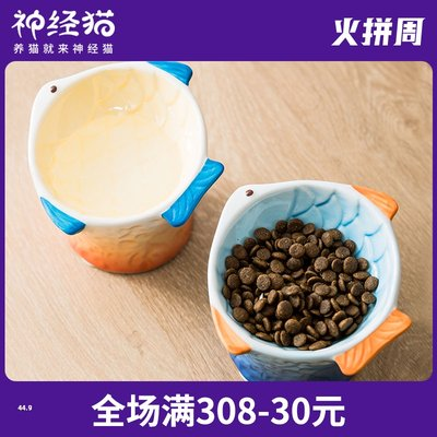 Cat bowl ceramic dog bowl anti-overturning cat food bowl cat eating and drinking bowl to protect the spine ceramic bowl pet supplies